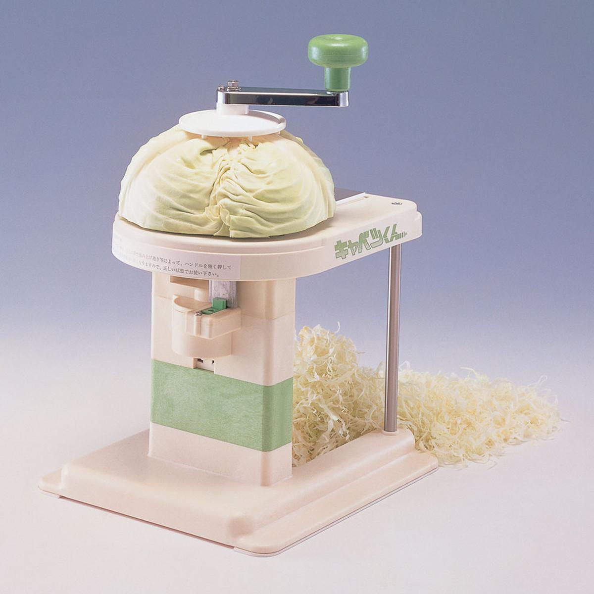 Chiba   Cabetsukun   Cabbage Slicer