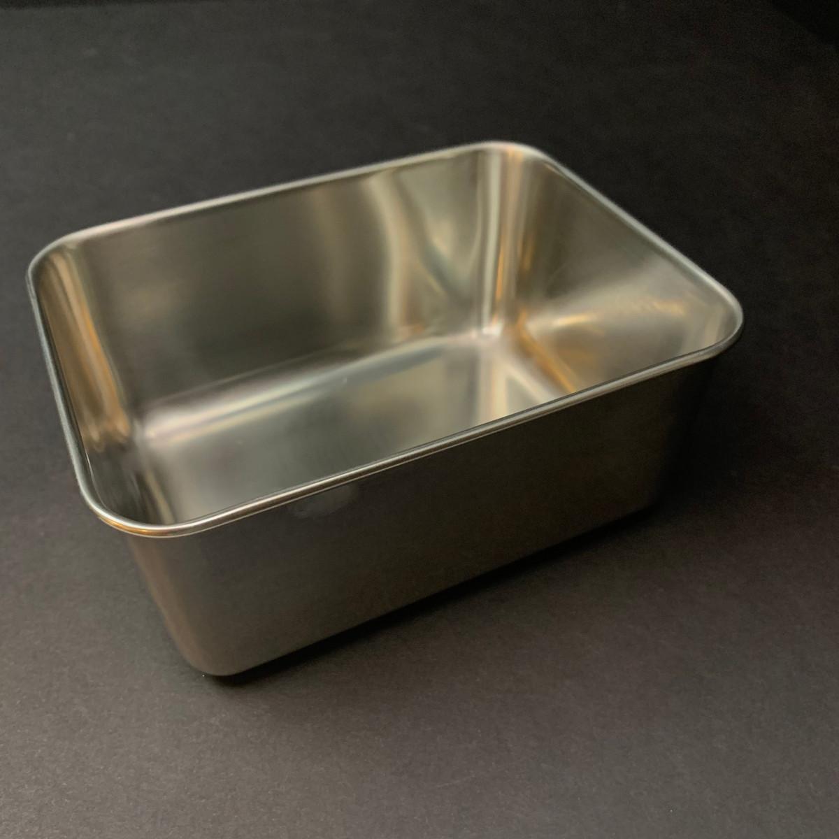 Yakumi Pans | Replacement Pan