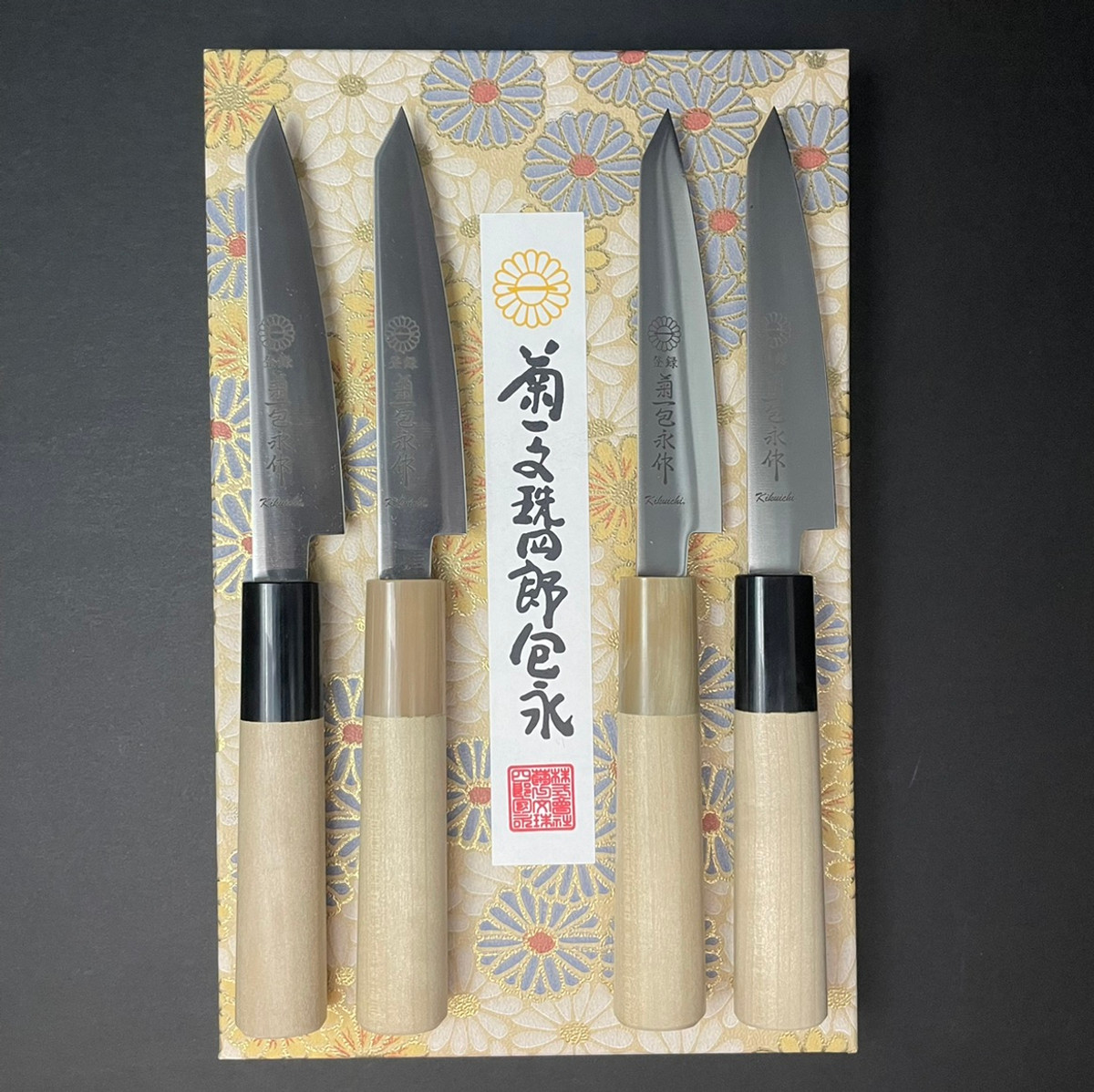Kikuichi | Steak Knife 4-Set