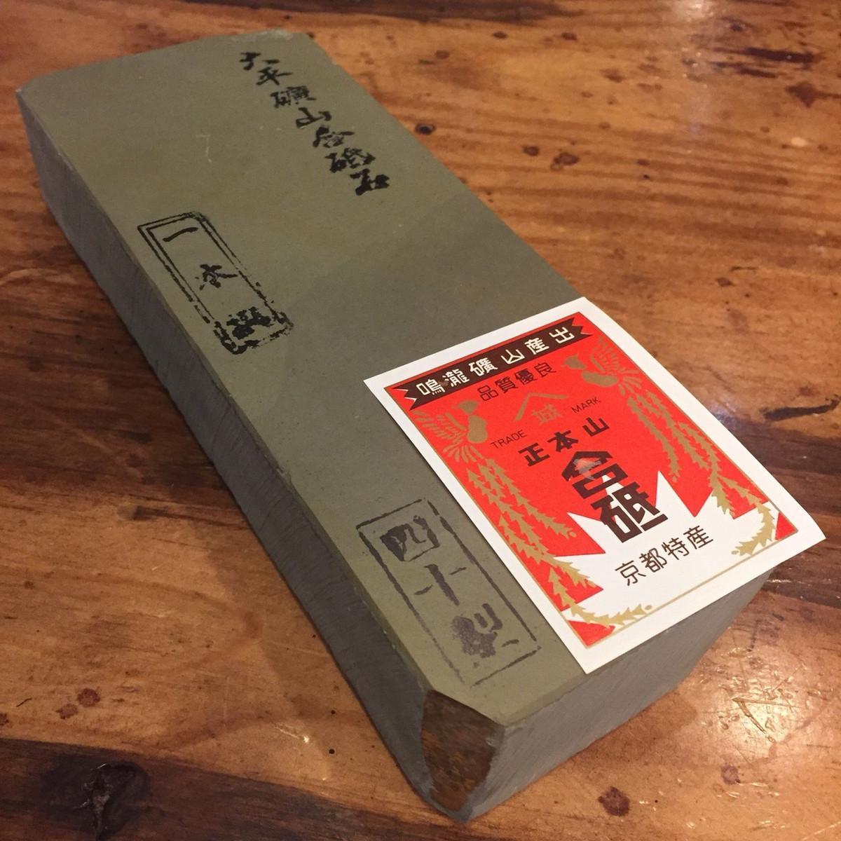 Imanishi Ohira | Natural Sharpening Stone | Medium