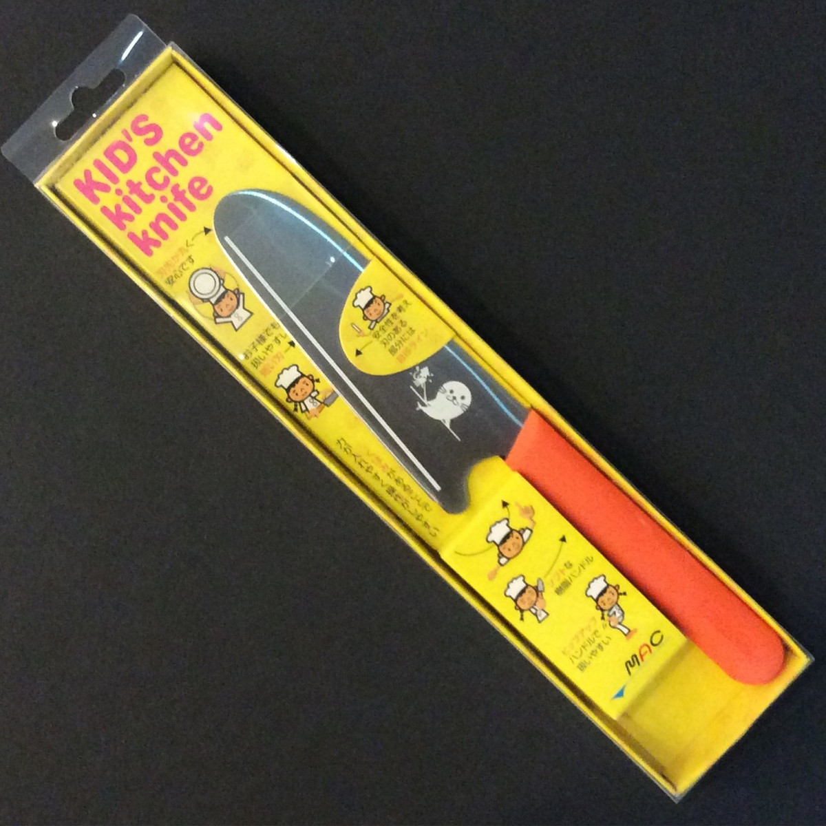 "Mac | Kid's Knife 5"" | Orange"
