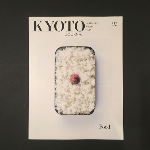 Issue 93