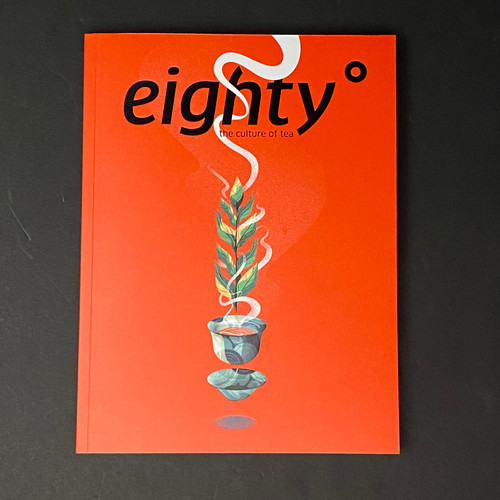 Eighty Degrees | Issue #3