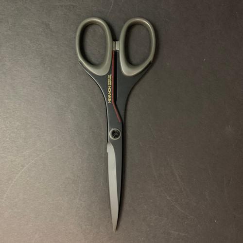 Silky | Nevanon Scissors