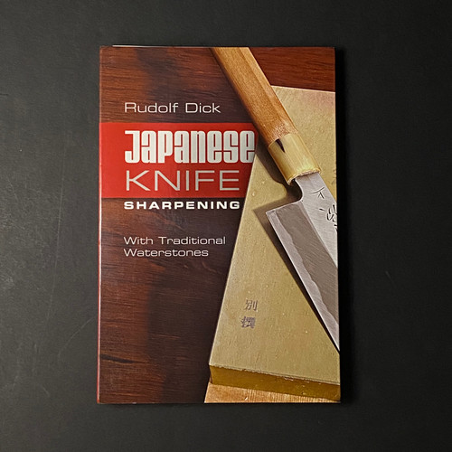 Japanese Knife Sharpening | Rudolf Dick