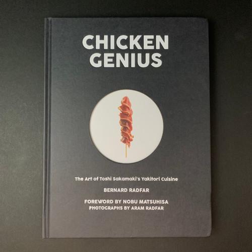 Chicken Genius | Bernard Radfar