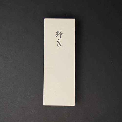 Coutelier | Sharpening Stone | #400/1,200