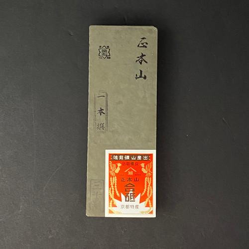 Imanishi Sho Honyama | Natural Sharpening Stone | Type B