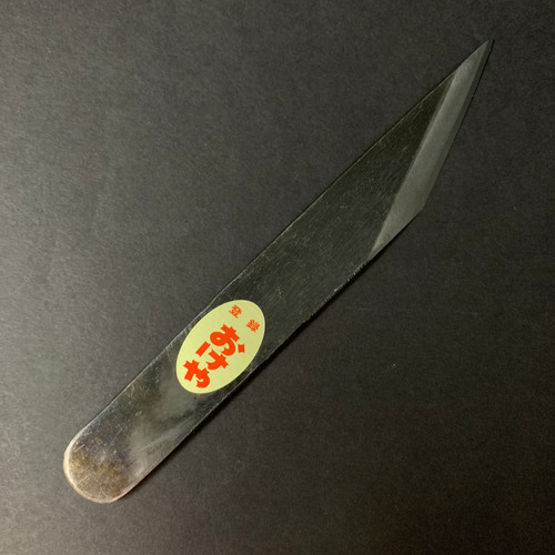 Okeya | Shirogami #2 | Kiridashi 24mm