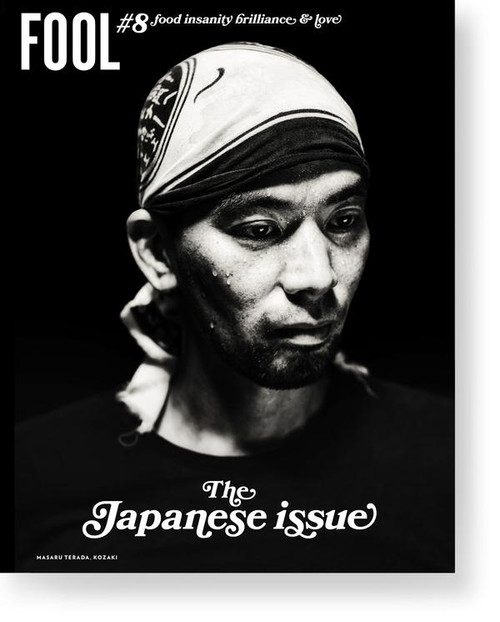 Fool | The Japan Issue | Issue #8