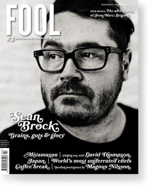 Fool | Sean Brock | Issue #3