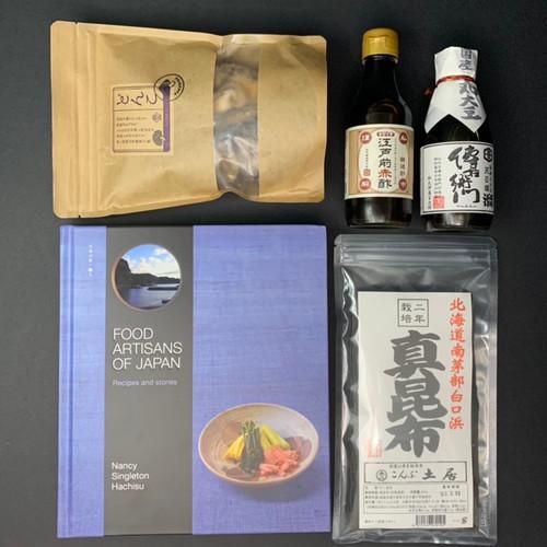 Japanese Food Artisan Kit