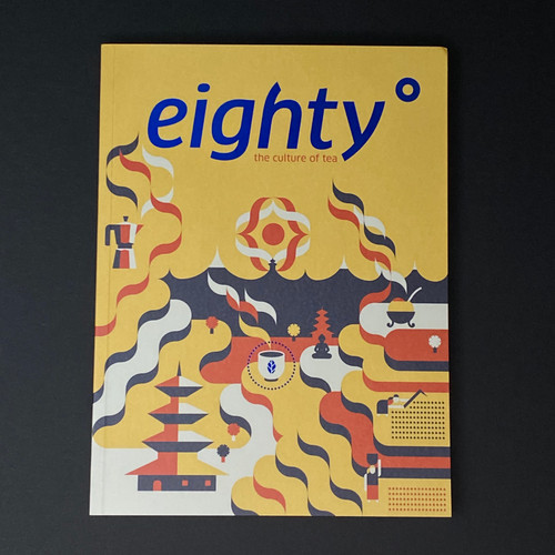 Eighty Degrees | Issue #5