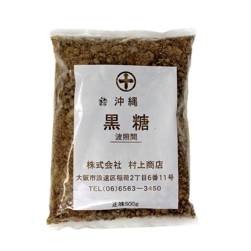 Okinawan Brown Sugar   Murakami Syouten   500g