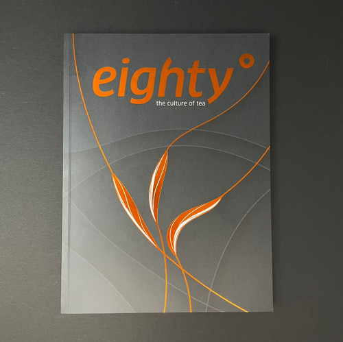 Eighty Degrees | Issue #7