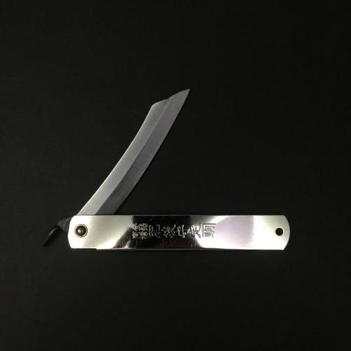 Higo Nokami | Silver | Large