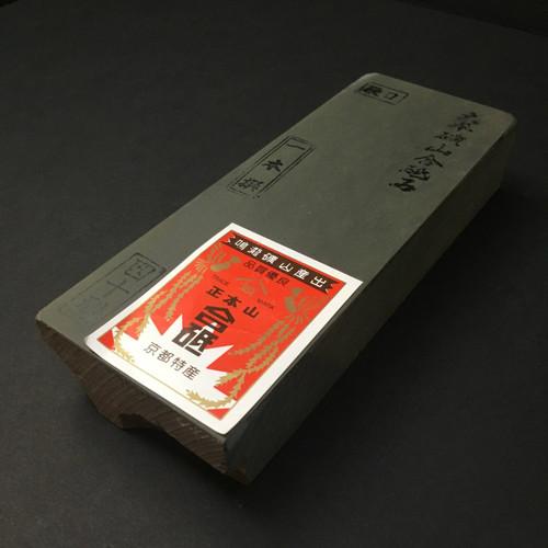 Imanishi Ohira | Natural Sharpening Stone | Hard