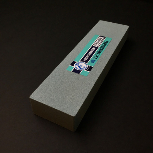Sharpening Stone   Lobster Carbon   #220