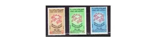 Yemen - Postal Union Centenary - 3 Stamp Mint Set 310-2
