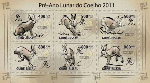 Guinea-Bissau - Year of Rabbit on Stamps - 6 Stamp Mint Sheet GB10409a