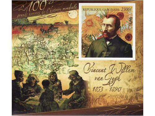 Gabon - Van Gogh Art on Stamps - Mint Stamp S/S MNH - 7F-048