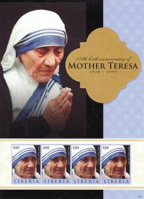 Liberia - Mother Teresa - 4 Stamp Mint Sheet LIB1033