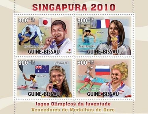 Guinea-Bissau - Olympics - 4 Stamp Mint Sheet GB10511a