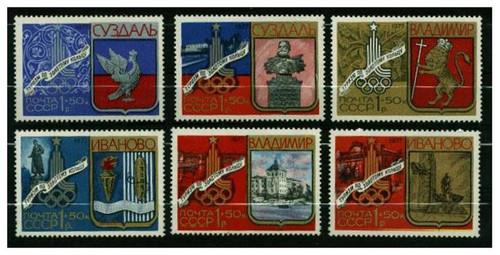 Russia - 1977 - Semipostal Stamp Set - 6 Stamp Sheet - RUS-B107-12