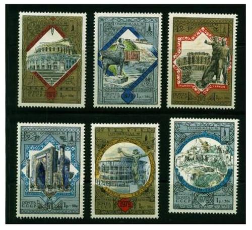 Russia - 1979 - Semipostal Stamps - 6 Stamp Set F/VF MNH - B121-6