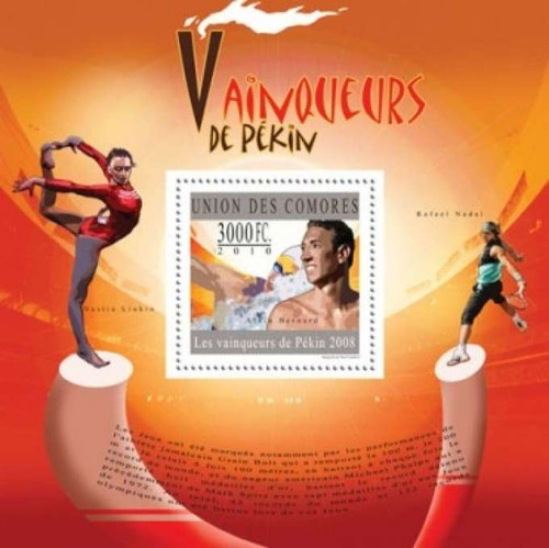 Comoros - Olympic Games on Stamps - Mint Stamp S/S 3E-313
