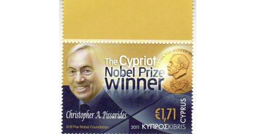Cyprus - Nobel Prize Winner Mint Stamp CYP1109