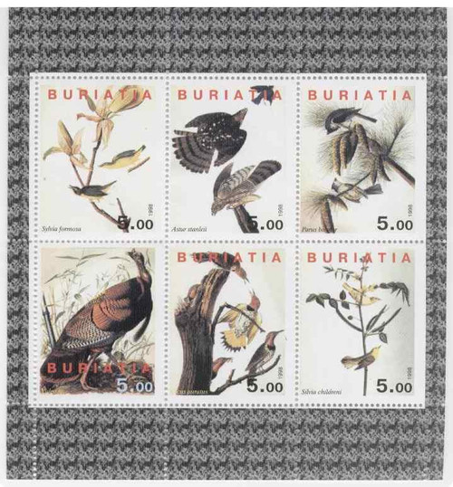 Birds on Stamps - Sheet of 6 Stamps 2A-001