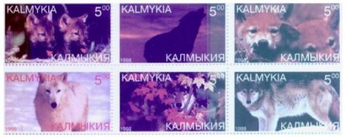 Wolves On Stamps  - 6 Stamp Mint Sheet 11C-006
