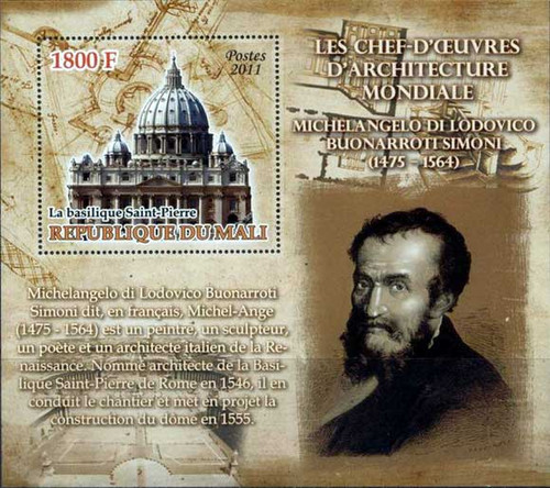 St Peters Basilica on Stamps - Mint Stamp Souvenir Sheet - 13H-235