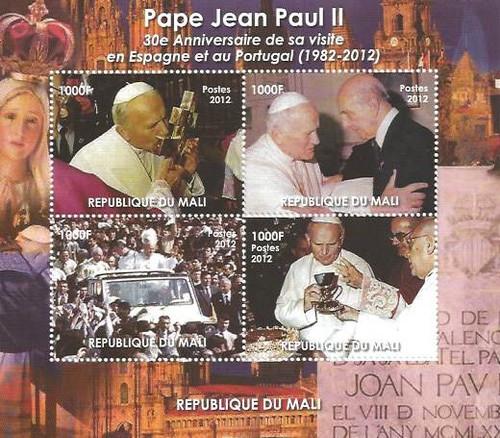 Pope John Paul II, Spain and Portugal Visits - 4 Stamp Sheet 13H-261
