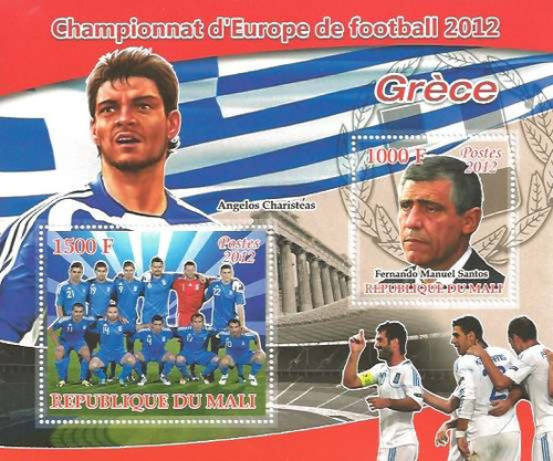 European Football 2012 - Greece National Team - 2 Stamp Sheet 13H-305