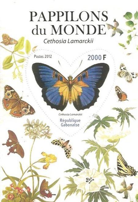 Gabon - Butterfly - Heart-Shaped Stamp - Souvenir Sheet - 7F-073