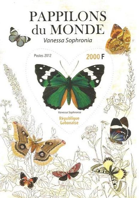 Gabon - Butterfly - Heart-Shaped Stamp - Souvenir Sheet - 7F-074