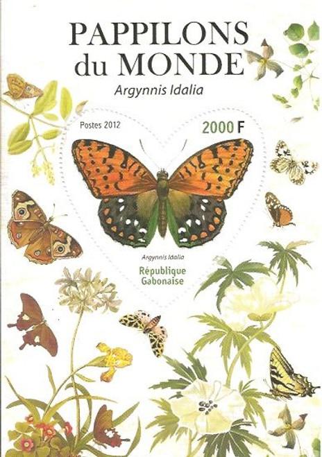 Gabon - Butterfly - Heart-Shaped Stamp - Souvenir Sheet - 7F-075