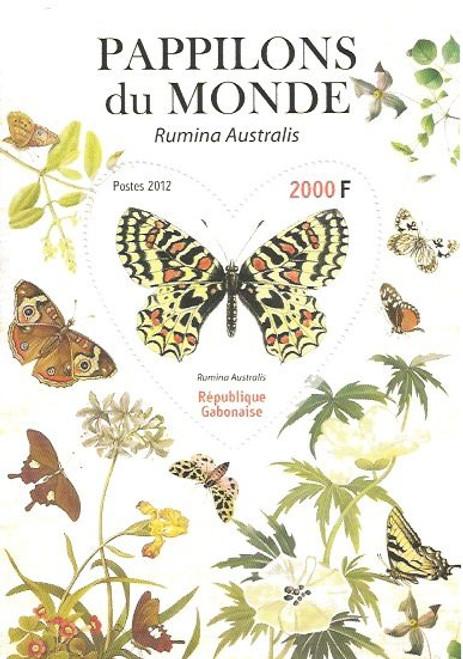 Gabon - Butterfly - Heart-Shaped Stamp - Souvenir Sheet - 7F-076