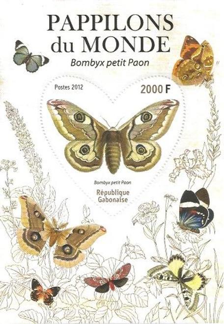 Gabon - Butterfly - Heart-Shaped Stamp - Souvenir Sheet - 7F-077