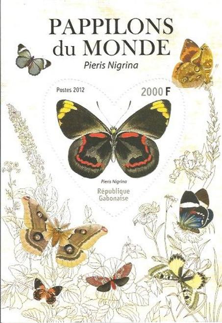 Gabon - Butterfly - Heart-Shaped Stamp - Souvenir Sheet - 7F-078