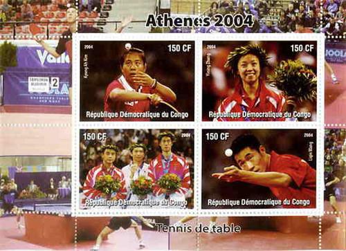 Congo - 2004 - Athens '04 Table Tennis - 4 Stamp Sheet MNH - CON104-26