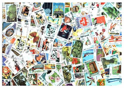 Cambodia Stamp Collection - 500 Different Stamps