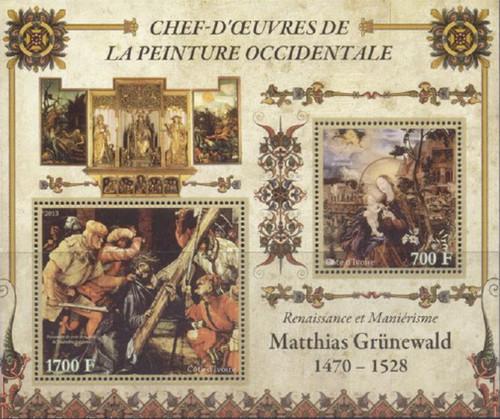 Ivory Coast - 2013 Grunewald Paintings - 2 Stamp Sheet - 9A-209
