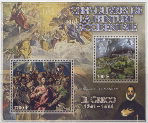 Ivory Coast - 2013 El Greco Paintings - 2 Stamp Mint Sheet - 9A-211