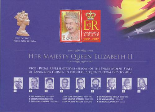 Papua New Guinea - 2012 QE II Diamond Jubilee - S/S - PNG1213S