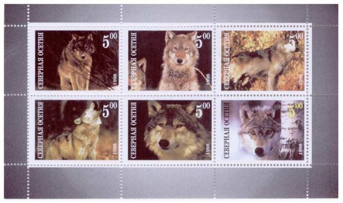 Wolves - Mint Sheet of 6 Stamps - MNH MNW02