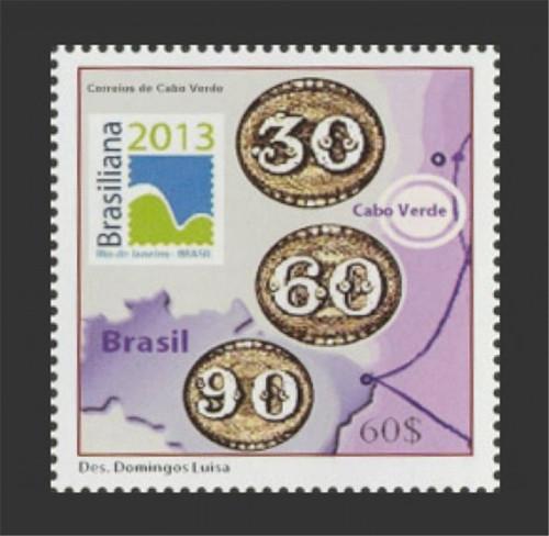 Cape Verde - 2013 Brasiliana Stamp Expo - 1 Stamp Set 3J-014