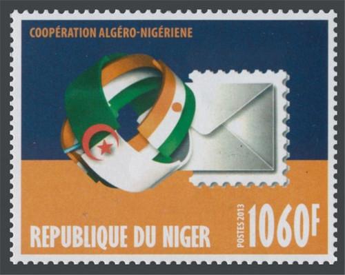Niger - 2013 Cooperation Algeria-Niger - Stamp Souvenir Sheet -14A-291